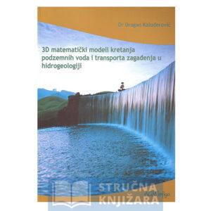 3D-matematicki-modeli-kretanja-podzemnih-voda-1