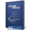 Potpune_proteze-Kresimir_Kraljevic-Strucnaknjizara