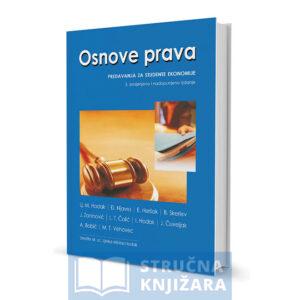 osnove-prava-3_hodak-njavro-hersak-skerlev-zaninovic-colic-cuveljak-babic-hodak-vehovac
