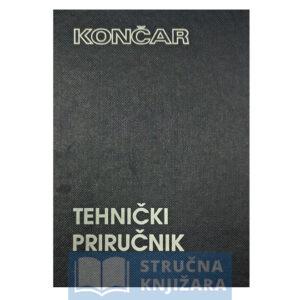 Koncar_tehnicki_prirucnik-Strucnaknjizara
