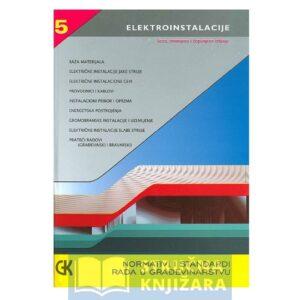 Normativi-i-standardi-rada-u-gradjevinarstvu-elektroinstalacije-5