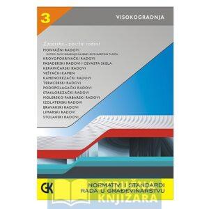 normativi-i-standardi-rada-u-građevinarstvu-Visokogradnja-Knjiga-3