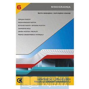 normativi_i_standardi_rada_u_gradjevinarstvu-Niskogradnja