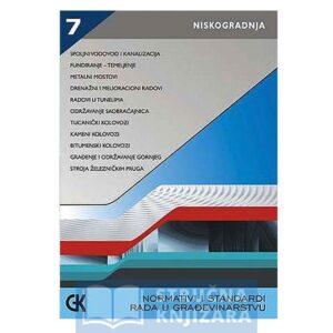normativi_i_standardi_rada_u_gradjevinarstvu-Niskogradnja-knjiga-7