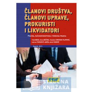 Clanovi_drustva-clanovi_uprave_i_prokuristi-Pravna_racunovodstvena_i_porezna_praksa-Strucnaknjizara