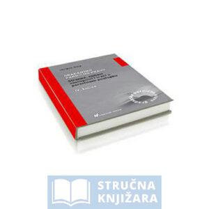 Gradjansko-Parnicno-Pravo-4-knjiga-Mihajlo-Dika-Strucnaknjizara