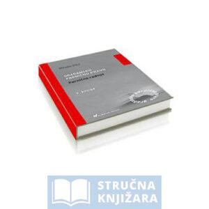Gradjansko-Parnicno-Pravo-5-knjiga-Mihajlo-Dika-Strucnaknjizara