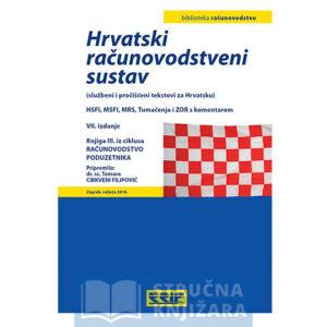 Hrvatski_racunovodstveni_sustav