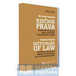 Hrvatsko-Engleski-rjecnik-prava-medunarodnih-i-poslovnih-odnosa-politologije-i-interdisciplinarnih-podrucja