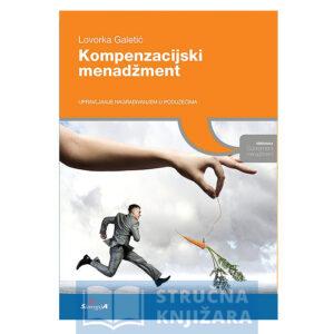 Kompenzacijski_menadzment-Lovorka_Galetic