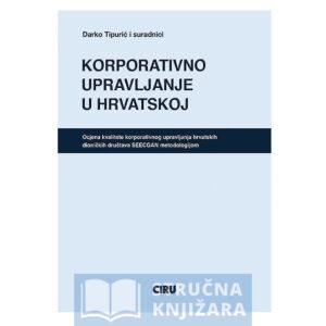 Korporativno_upravljanje_u_Hrvatskoj