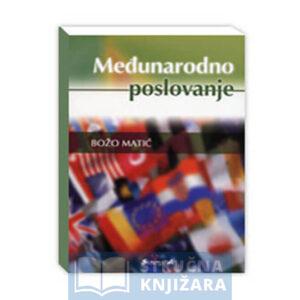 Medunarodno-poslovanje-Bozo_Matic-Strucnaknjizara