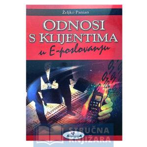 Odnosi_s_klijentima_u_e-poslovanju-Zeljko_Panian-Strucnaknjizara
