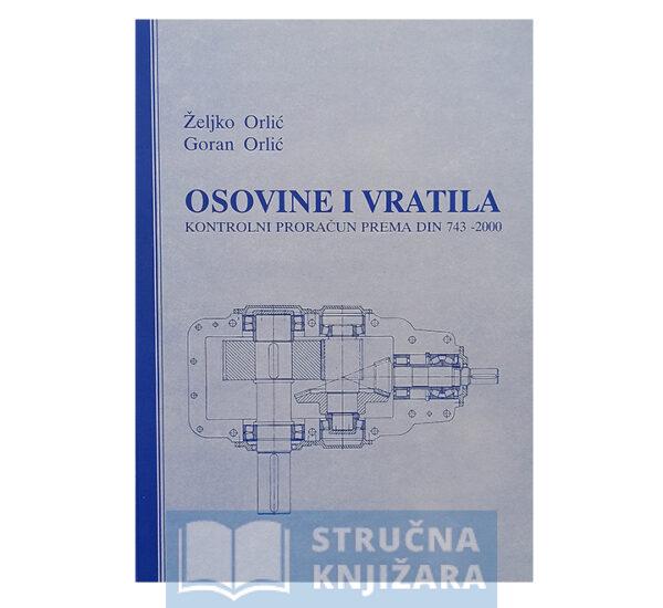 Knjiga-Osovine-i-vratila-Zeljko-Orlic-Goran_Orlic-Strucnaknjizara