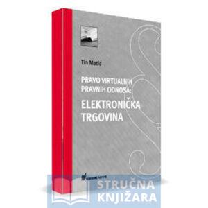 Pravo-Virtualnih-Pravnih-Odnosa-Elektronicka-trgovina-Tin-Matic-Strucna-knjizara