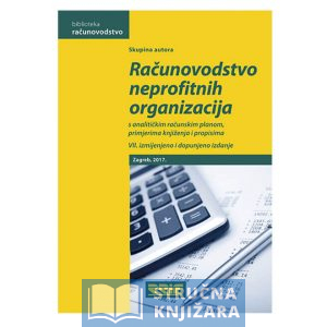 Racunovodstvo_neprofitnih_organizacija-7_izdanje-Strucnaknjizara