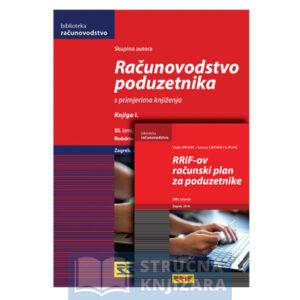 Racunovodstvo_poduzetnika-11_naklada_2018_i_RRiF-ov_racunski_plan_24_naklada_2020-Strucnaknjizara
