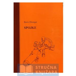 Knjiga-Spojke-Boris_Obsieger-Strucnaknjizara