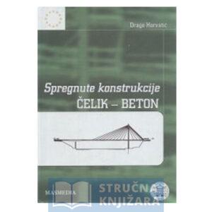Spregnute_konstrukcije-Celik-Beton-Dragutin_Horvatic