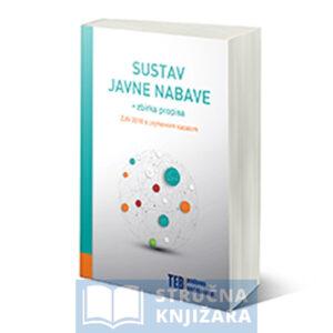 Sustav_javne_nabave-zbirka_propisa-(ZJN_2016_s_pojmovnim_kazalom)-Vedran_Jelinovic-Strucnaknjizara