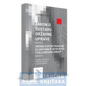 Zakon-O-Sustavu-Drzavne-uprave-Zdenka-Pogarcic-Strucna-knjizara