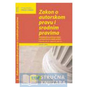 Zakon_o_autorskom_pravu_i_srodnim_pravima-Strucnaknjizara