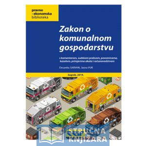 Zakon_o_komunalnom_gospodarstvu-Strucnaknjizara
