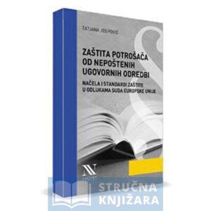 Zastita-Potrosaca-od-nepostenih-ugovornih-odredbi-Strucna-knjizara