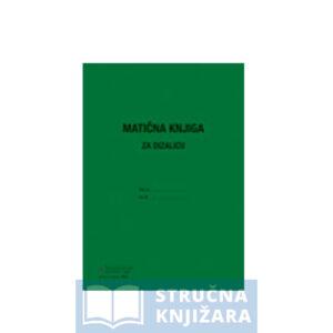 Matična knjiga za dizalice strucnaknjizara