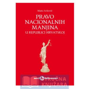 Pravo nacionalnih manjina u Republici Hrvatskoj strucnaknjizara