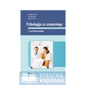 Psiholohija za stomatologe