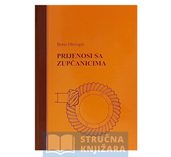 Knjiga-Prijenosi_sa_zupcanicima-Boris_Obsinger-Strucnaknjizara