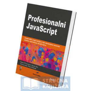 Knjiga-profesionalni_javascript