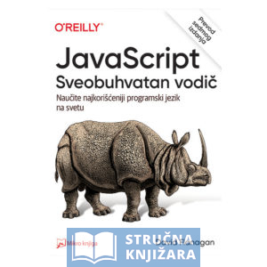 Knjiga_JavaScript_Sveobuhvatan_Vodic-David-Flanagan-Strucnaknjizara