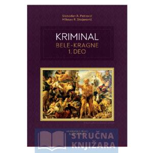 Kriminal_bele_kragne_1-Strucna-knjizara-web