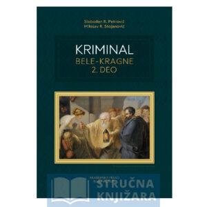 Kriminal_bele_kragne_2_Strucna-knjizara-web