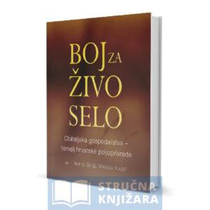 Boj_za_Zivo_zelo_strucna_knjizara_web