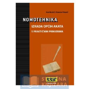 Nomotehnika-strucna-knjizara