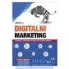 uvod-u-digitalni-marketing-strucna-knjizara-web