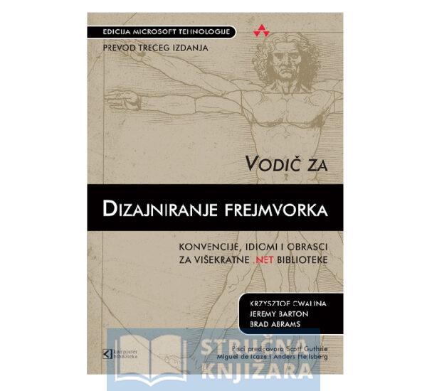 vodic_za_dizajniranje_frejmvorka_strucna_knjizara_web