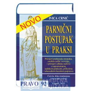 Knjiga-Parnicni_postupak-u-praksi-Ivica-Crnic-Strucnaknjizara