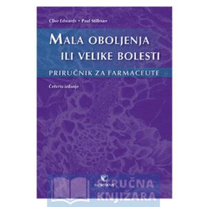 mala-oboljenja-strucna-knjizara