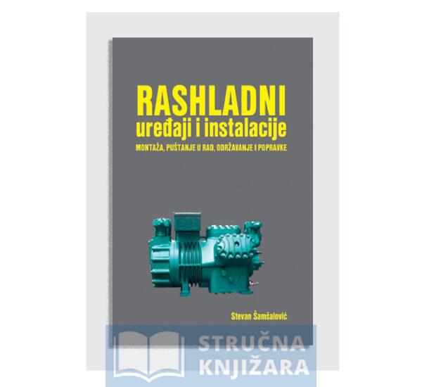 rashladni-uredaji-i-instalacije-strucna-knjizara