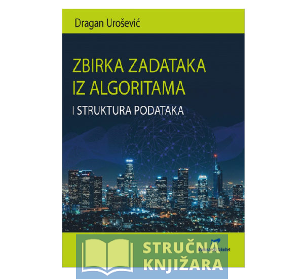zbirka-zadataka-iz-algoritama-strucna-knjizara